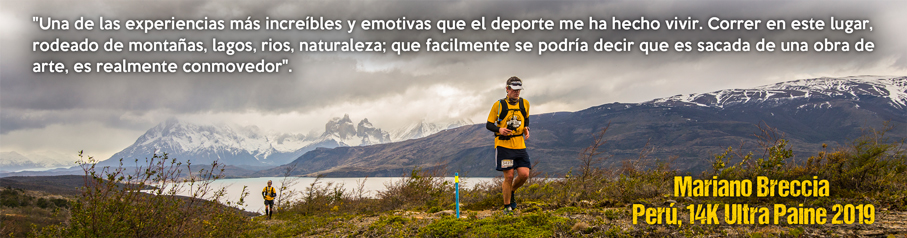 UP_Web_Banner1 - Torres del Paine, Patagonia, Chile