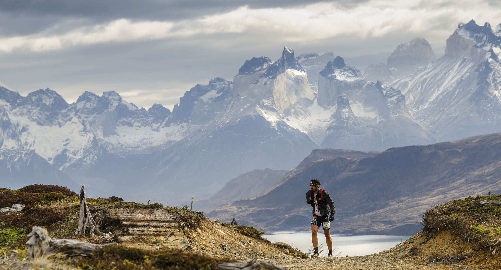 Ultra Paine 2016 - About the Run