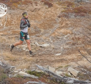 Fernando Nazario Ultra Trail Running during Ultra Trail Torres del Paine's Third Edition 2016 in Provincia de Última Esperanza, Patagonia, Chile