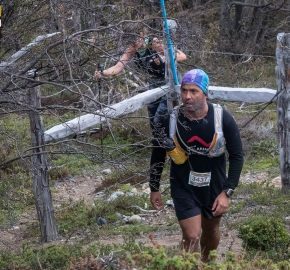 utp1909logo0001; Ultra Trail Running Patagonia Sixth Edition of Ultra Paine 2019 Provincia de Última Esperanza, Patagonia Chile; International Ultra Trail Running Event; Sexta Edición Trail Running Internacional, Chilean Patagonia 2019