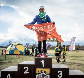 utp1909rome3294; Ultra Trail Running Patagonia Sixth Edition of Ultra Paine 2019 Provincia de Última Esperanza, Patagonia Chile; International Ultra Trail Running Event; Sexta Edición Trail Running Internacional, Chilean Patagonia 2019