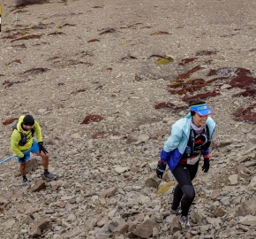 utp1909romo377; Ultra Trail Running Patagonia Sixth Edition of Ultra Paine 2019 Provincia de Última Esperanza, Patagonia Chile; International Ultra Trail Running Event; Sexta Edición Trail Running Internacional, Chilean Patagonia 2019