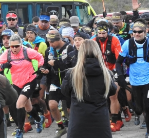 utp1909seib8954; Ultra Trail Running Patagonia Sixth Edition of Ultra Paine 2019 Provincia de Última Esperanza, Patagonia Chile; International Ultra Trail Running Event; Sexta Edición Trail Running Internacional, Chilean Patagonia 2019