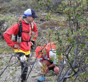 utp1909seib9026; Ultra Trail Running Patagonia Sixth Edition of Ultra Paine 2019 Provincia de Última Esperanza, Patagonia Chile; International Ultra Trail Running Event; Sexta Edición Trail Running Internacional, Chilean Patagonia 2019