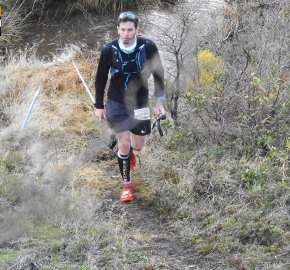 utp1909seib9048; Ultra Trail Running Patagonia Sixth Edition of Ultra Paine 2019 Provincia de Última Esperanza, Patagonia Chile; International Ultra Trail Running Event; Sexta Edición Trail Running Internacional, Chilean Patagonia 2019